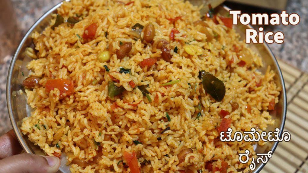 ಸಿಂಪಲ್ ಟೊಮೇಟೊ ರೈಸ್ / quick and tasty tomato rice /breakfast and lunchbox recipes /#tomatorice