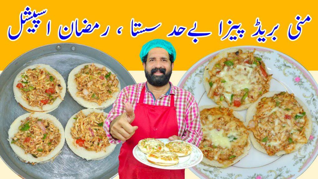 Bread Pizza Recipe Without Oven | Easy Mini Bread Pizza Recipe | Ramadan Special | BaBa Food RRC