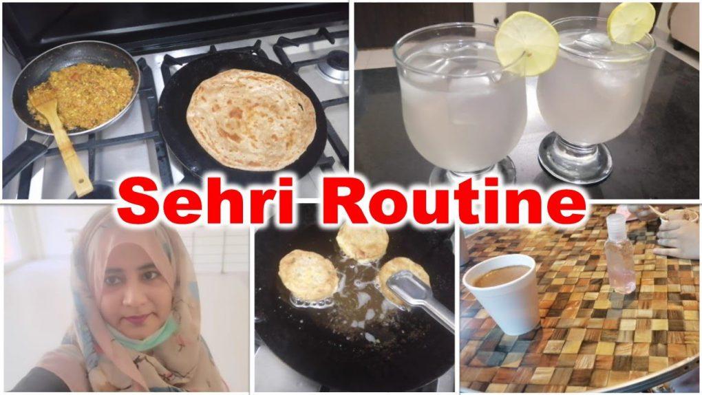Ramzan main is Drink jaisa koi drink nhe ho sakta (Old is Gold) , Sehri Routine, Pakistani Mom