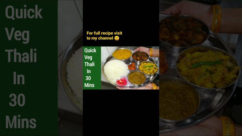 Lunch Daily Use Veg Thali Recipe |#Food #Short #YouTubeshort #Lunchthali #Indianfood #viralvideo
