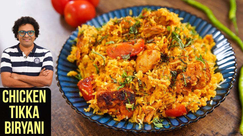 Chicken Tikka Biryani Recipe   How To Make Chicken Tikka Biryani   Chicken Biryani By Varun Inamdar