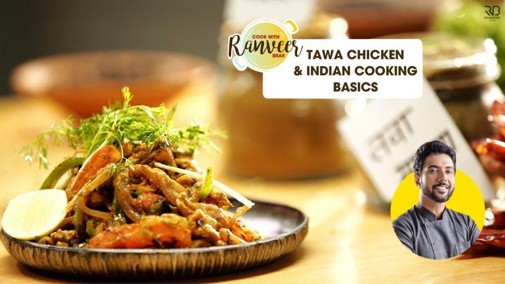 3 garam masala recipes   इसके बाद आप कोई भी मसाला आसानी से बना लेंगे । Chicken Masala – पाकशाला  