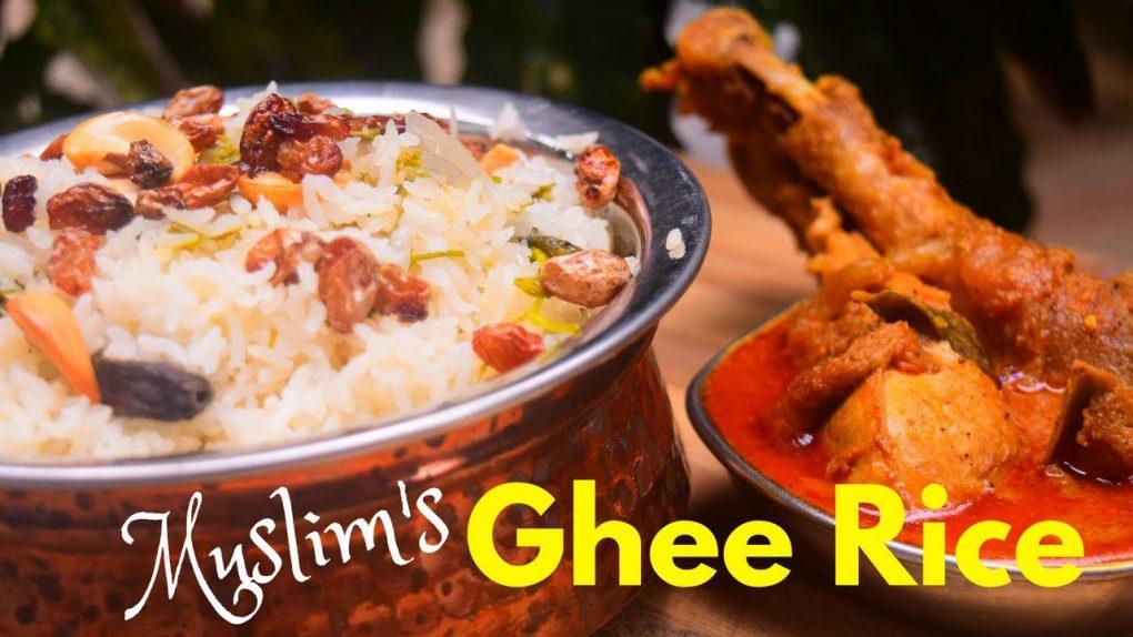 பாய் வீட்டு நெய் சோறு: Perfect Ghee Rice recipe in Tamil – Nei Soru/Nei sadham – [நெய் சாதம்]