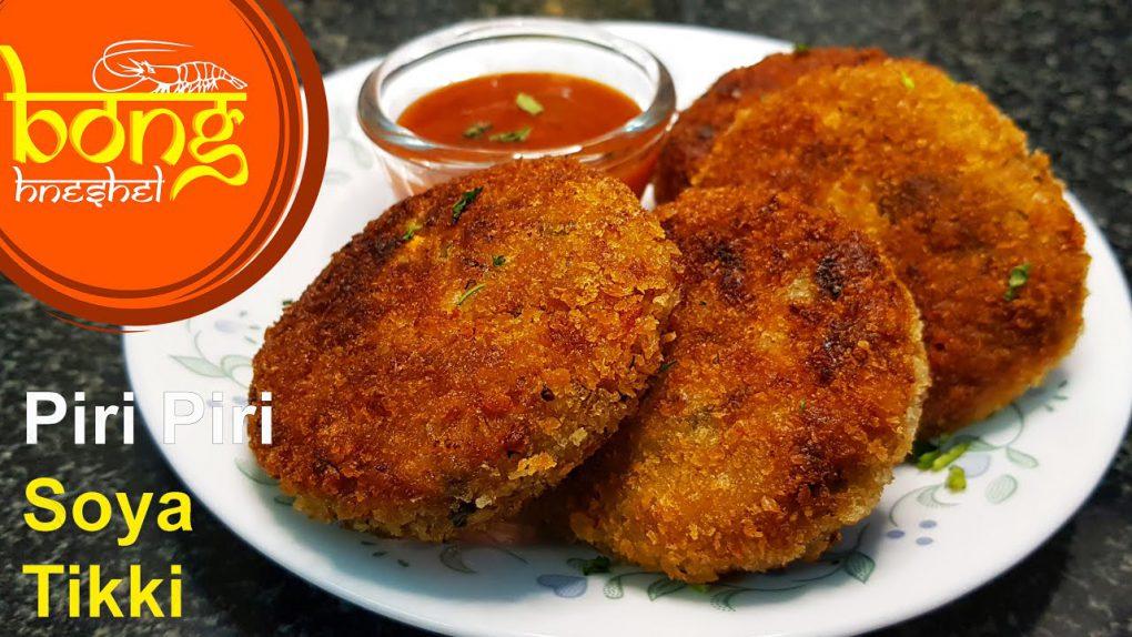 Soya Kabab Recipe   Piri Piri Soya Tikki   How to make Veg Tikki   कम तेल में सोया कबाब कैसे बनाये