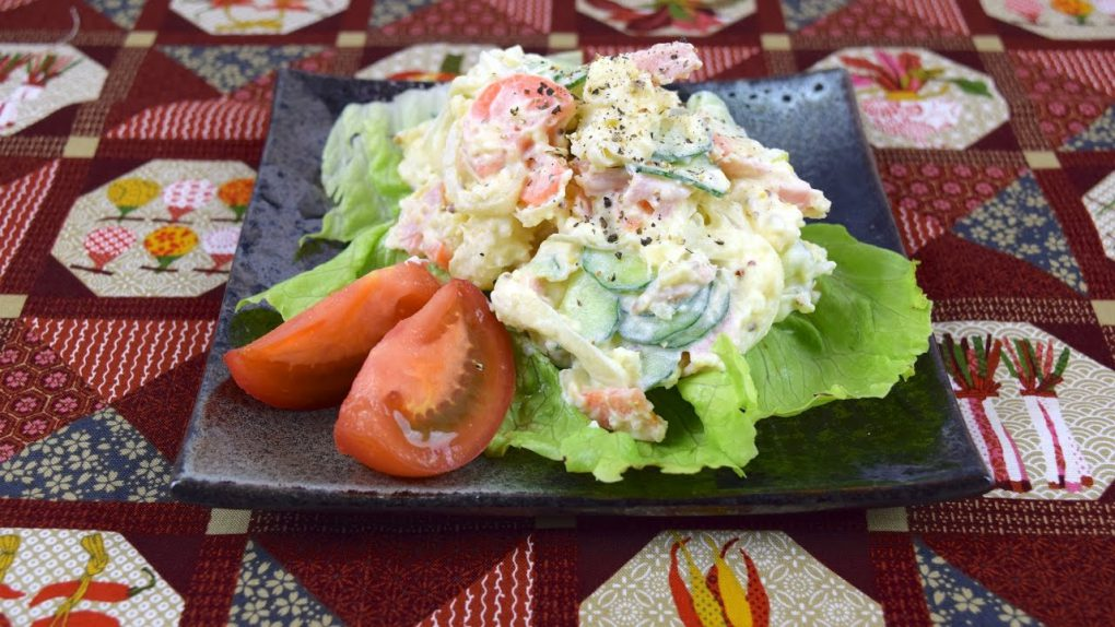 Mashed Potato Salad Recipe Oishiy – cooking recipe video