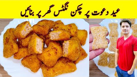 Chicken Nuggets Recipe By ijaz Ansari   Eid Special Recipes   Eid Chicken Recipe  
