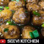 veg manchurian recipe   मात्र 10 Rs में बिना Soya Sauce के लौकी मंचूरियन ऐसे बनाएँ  