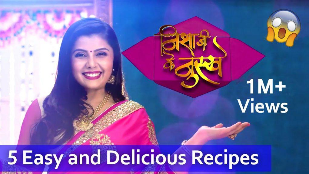 5 Easy and Delicious Vegetarian Recipes in Hindi Nisha Ji Ke Nuskhe    Air Fryer Fried Chicken