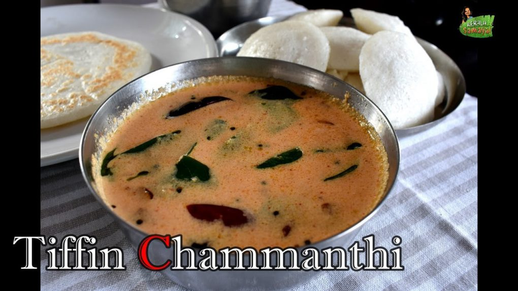 Coconut Chammanthi    Kerala Special Tiffin Chammanthi     Dosa, Idly Side dish    Recipe in Tamil