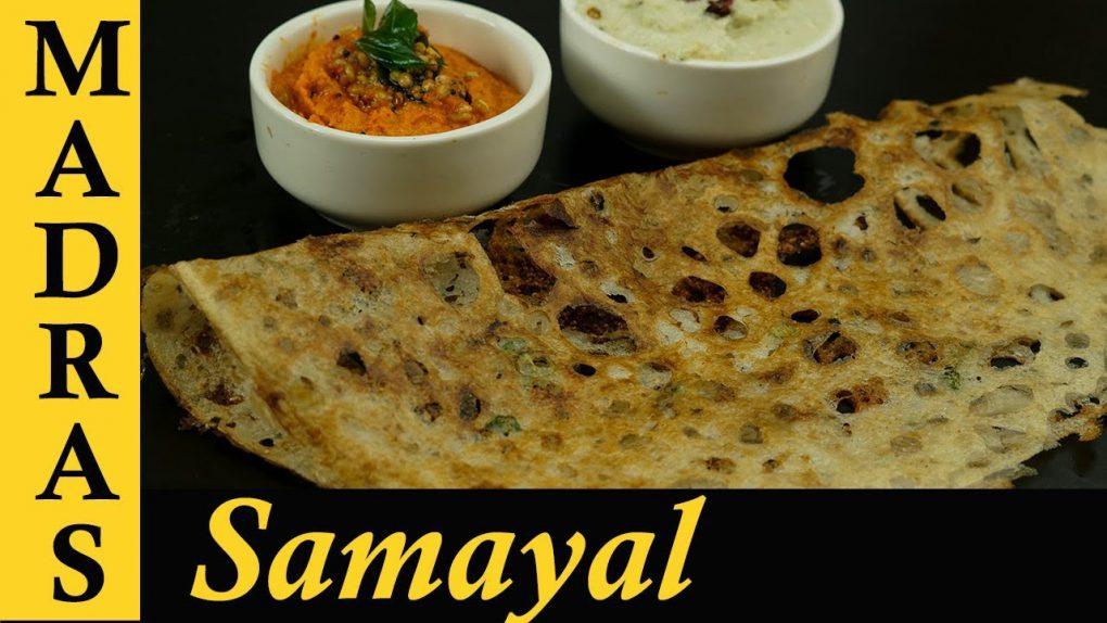 Rava Dosa Recipe in Tamil   Instant Crispy Onion Rava Dosai   How to make Rava Dosa in Tamil