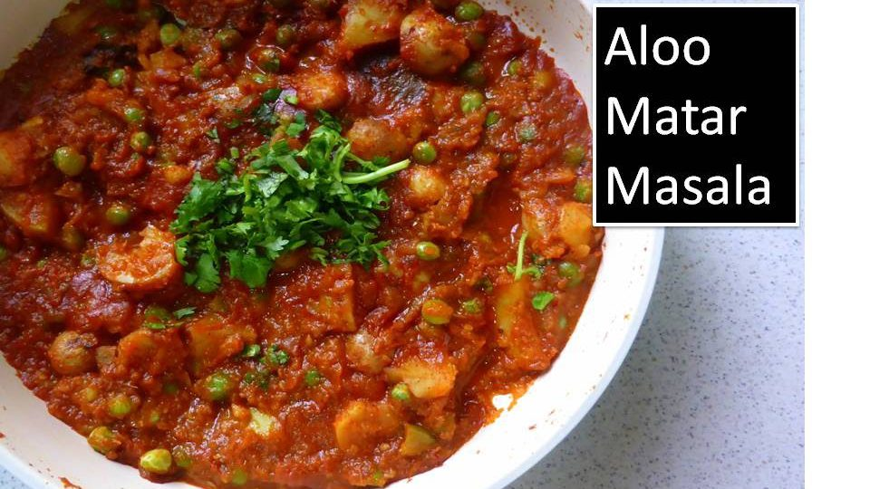 Aloo matar Masala   side dish for roti, chapati,prata, naan    Deeps Kitchen