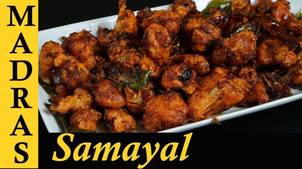 Cauliflower Chilli Recipe in Tamil   Cauliflower Chilli Fry in Tamil   Crispy Cauliflower / Gobi 65