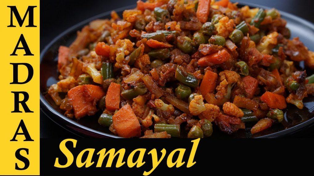 Vegetable Poriyal Recipe in Tamil   Mixed Vegetable Side dish in Tamil   Poriyal varieties in Tamil