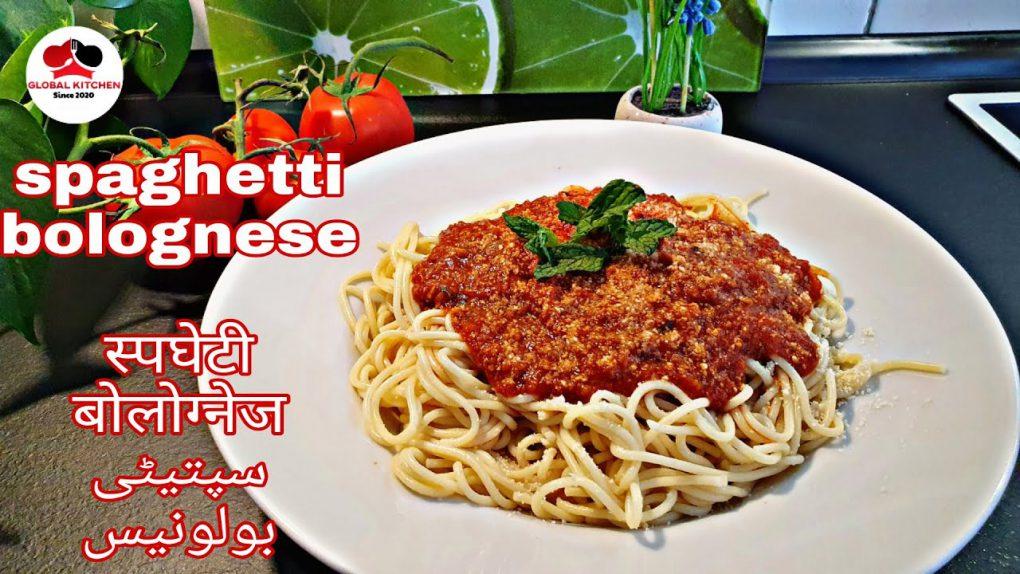 Tasty easy Spaghetti Bolognese recipe | how to make spaghetti bolognese | spaghetti hindi Urdu