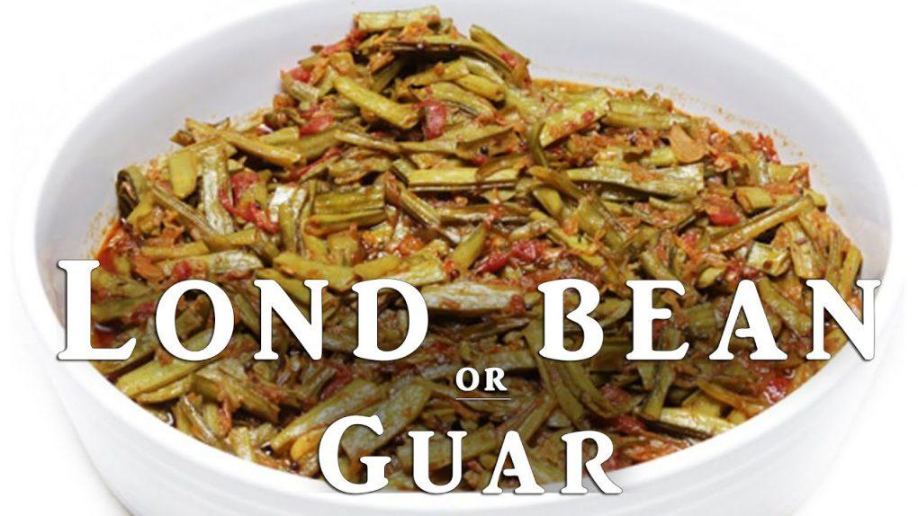 Lond Bean – Guar Recipes   Vegetarian Recipes   That Cooking Girl