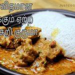 Chicken Kurma in Tamil / Chicken Kuruma Recipe in Tamil / Chicken side dish Recipes in Tamil